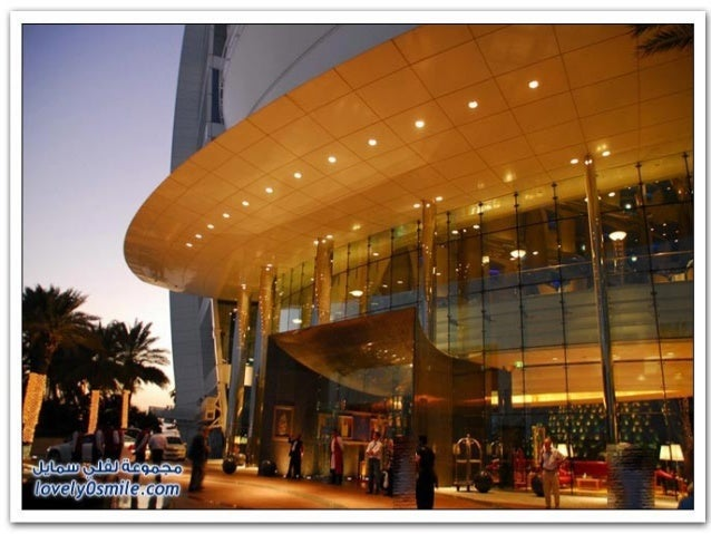 Burj Al Arab. Slide 3