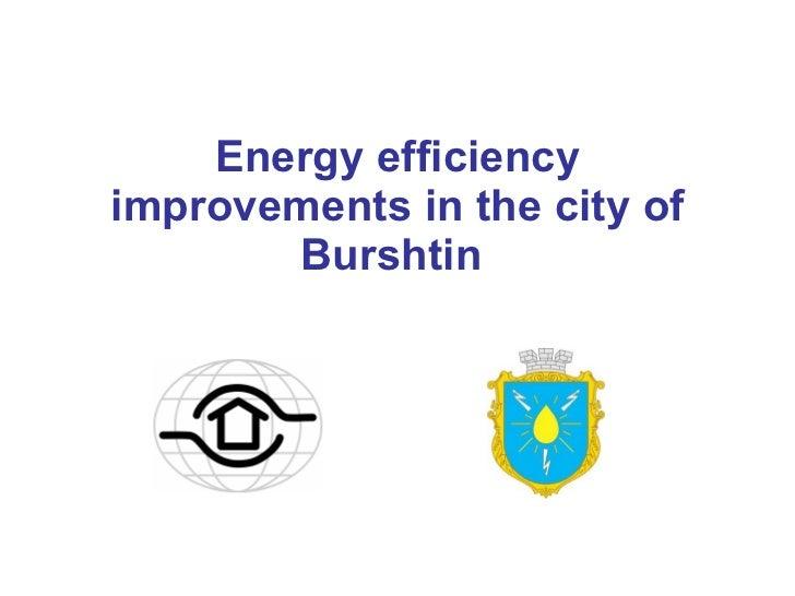 Energy efficiency improvements in the city of Burshtin