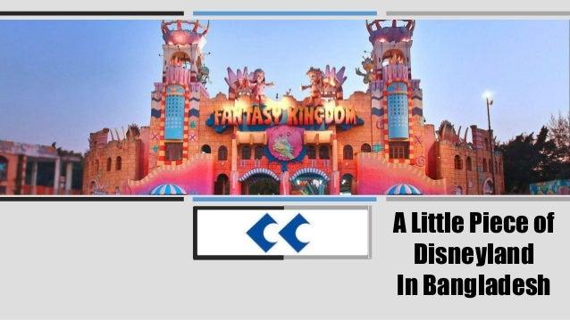 A Little Piece of Disneyland In Bangladesh