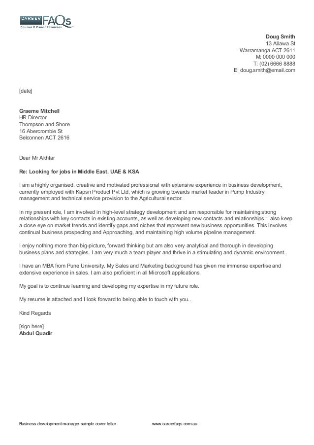 Business Valuation Letter