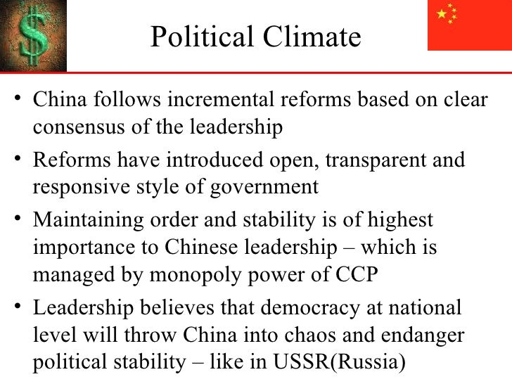 Politburo of the Communist Party of China