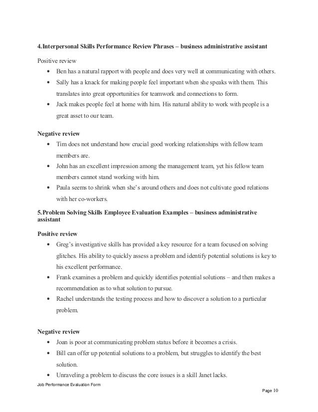 skills for administrative assistant