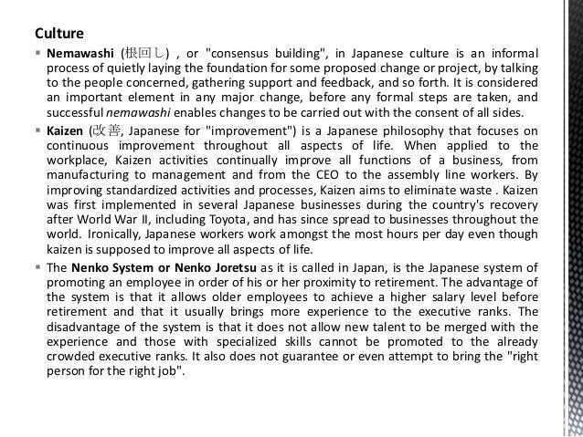 " Relationships between government bureaucrats and companies are often  cozy. Amakudari ( 天 下 り amakudari?, ""descent from ..."