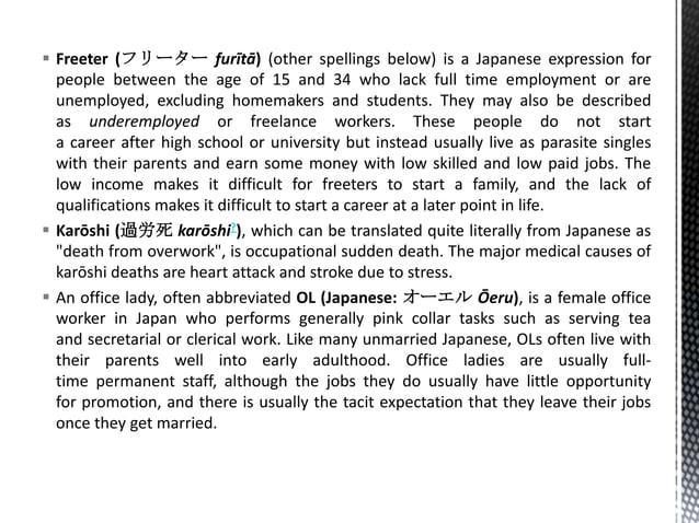  Sōkaiya ( 総 会 屋             sōkaiya?),  (sometimes        also      translated  as corporate bouncers, meeting-men,  or ...