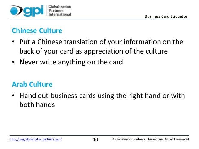 Business card etiquette business card etiquette reheart Choice Image