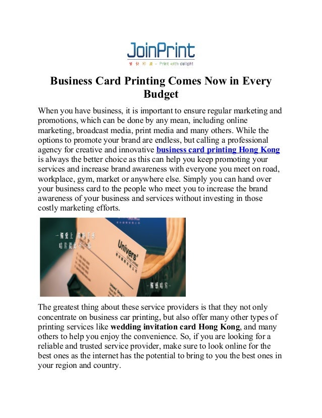 business-card-printing-comes-now-in-every-budget-1-638.jpg?cb=1503546948