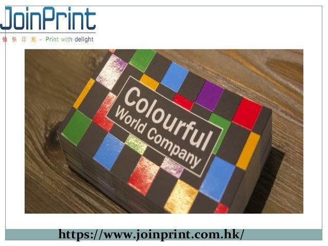 Business card printing hong kong business card printing hong kong httpsjoinprint reheart Gallery
