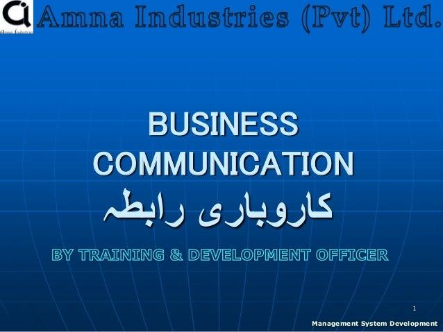 1 BUSINESS COMMUNICATION کاروباریرابطہ Management System Development
