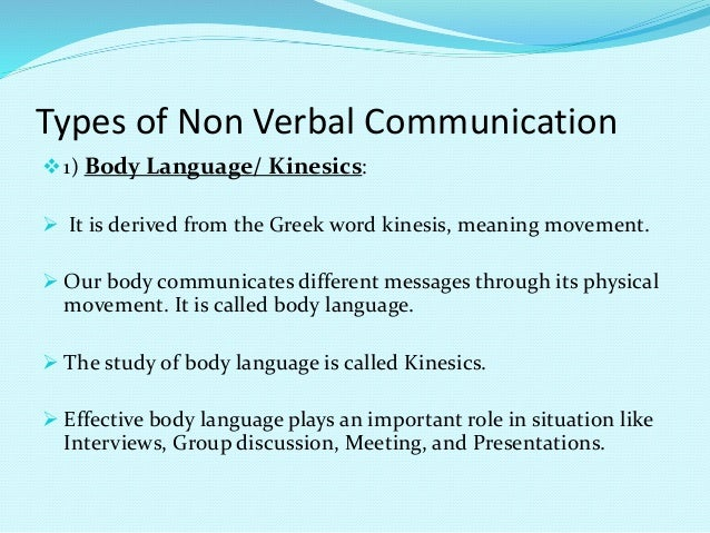 verbal communication in the military Such codes have played a significant role in a variety of military battles and are still used in contemporary times to secure important information that travels across the internet perhaps the most prevalent form of non-verbal communication, however, is body language.