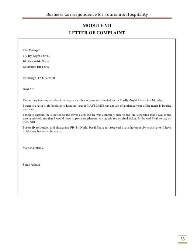 Governmental Information Letter