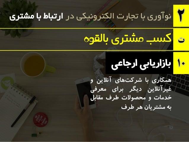 پرینتعکس و باباعلی: بعلی کاربران به پرینتعکس معرفیابا در الکترونیکی تجارت با نوآوری ک...