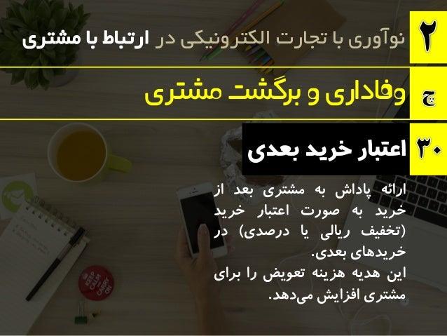دیجیبون و دیجیکاال: بعدی خرید برای تخفیف اعتبار ارائه www.digikala.com در الکترونیکی تجارت با ن...