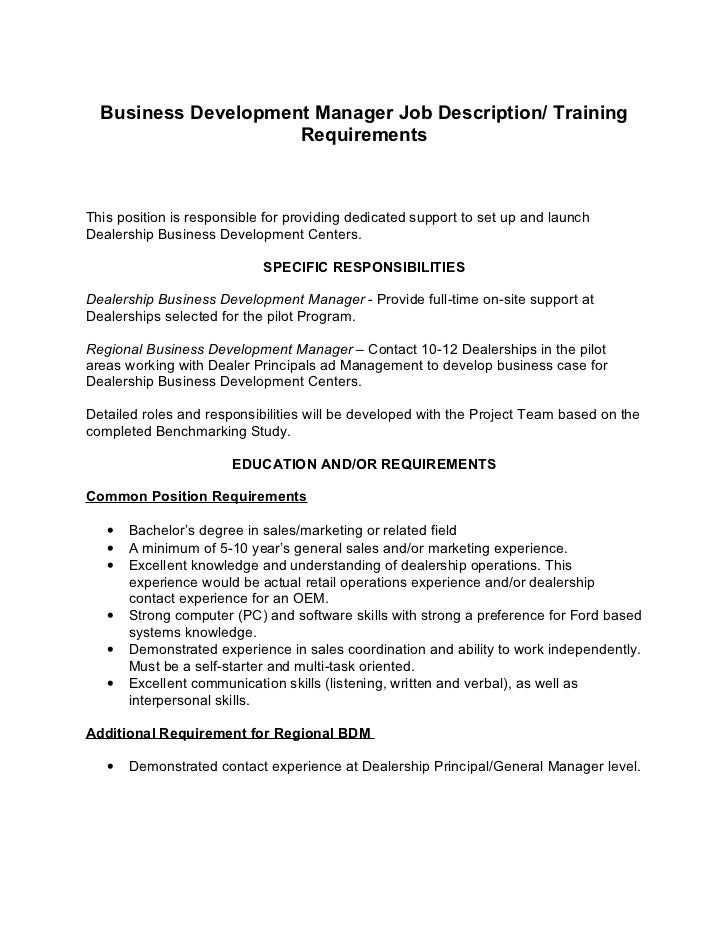 Business development manager job description ford for Training officer job description template