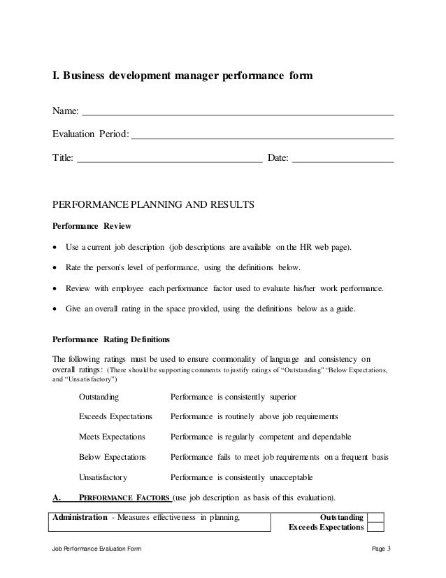 Business Development Manager Performance Appraisal