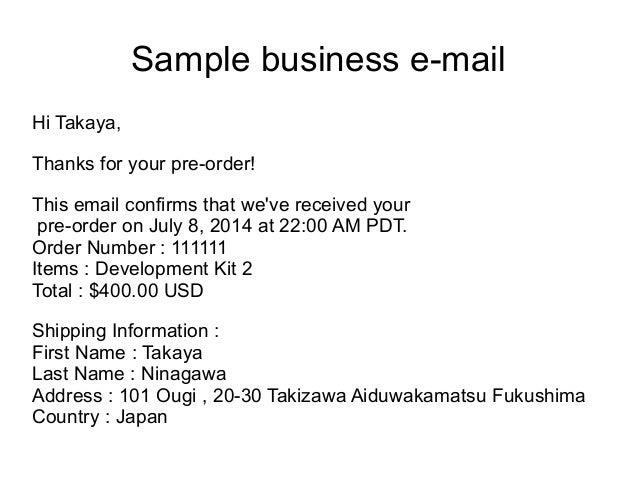 Business E Mail