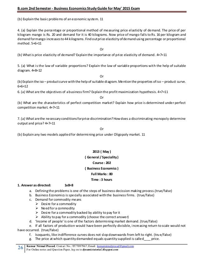 Module Catalogue