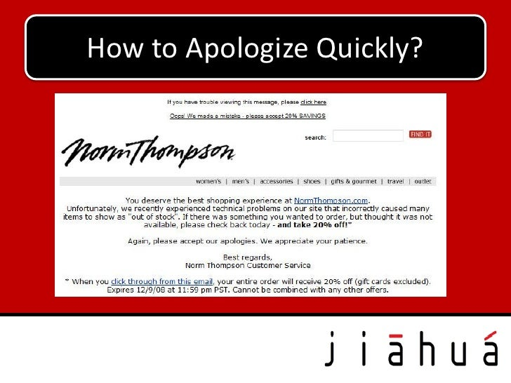 How to Apologize Quickly?
