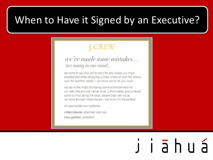 When to Have it Signed by an Executive?