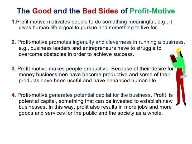 essay on profit motive What is profit motive find out right now with a helpful definition and links related to profit motive.