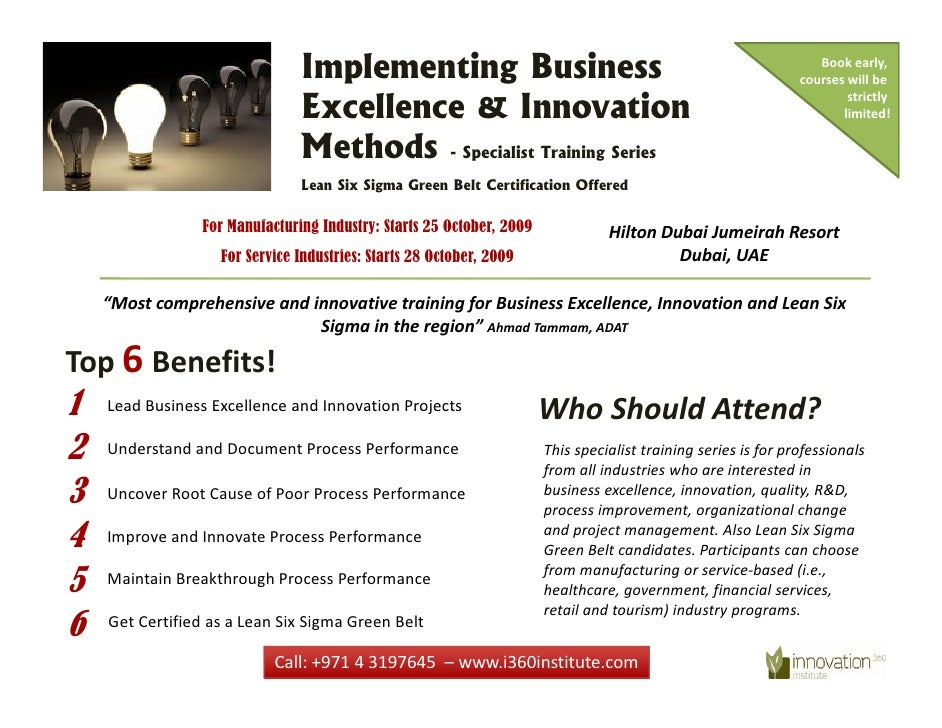 Innovative Classroom Training Methods ~ Implementing business excellence and innovation methods