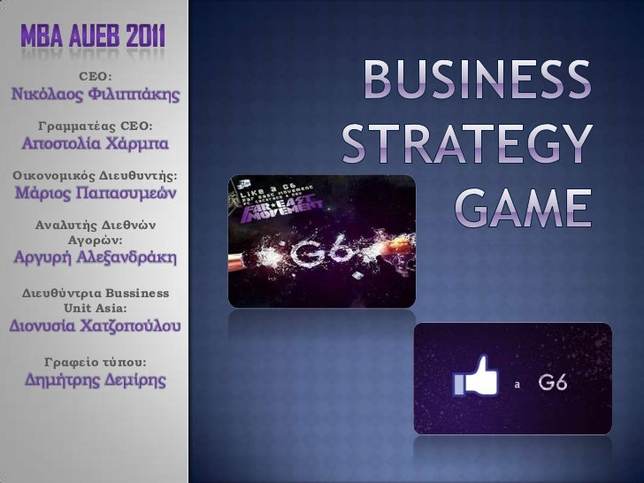 business strategy game Apply blue ocean methodologies with a business strategy simulation the blue ocean strategy simulation is a great way to test real-world business strategy without risks.