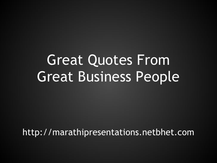 Great Quotes From   Great Business Peoplehttp://marathipresentations.netbhet.com