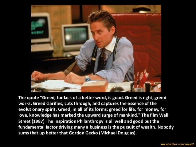 Greed Is Good Movie Quote: Business Lessons From Movies