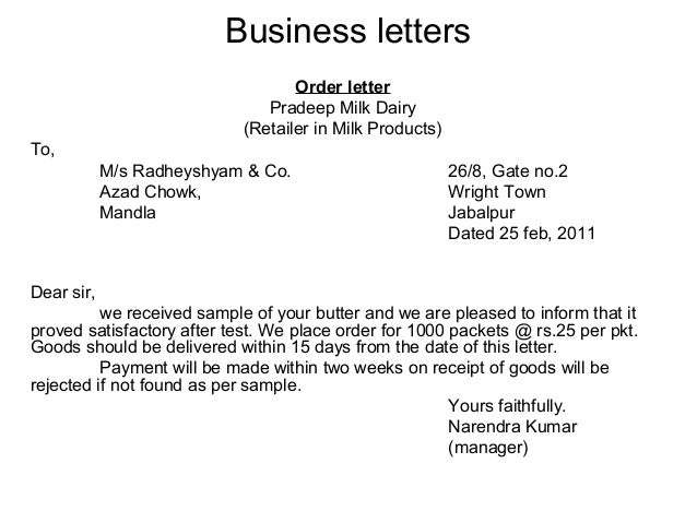 Business Letters Order Letter Pradeep Milk Dairy Retailer In Products To