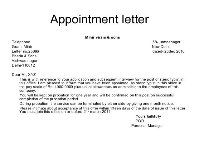 Perfect Appointment Letter ...