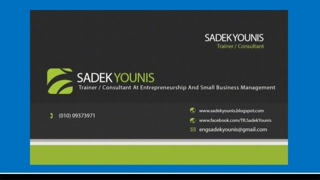 business model generation ابتكار نموذج العمل Slide 2