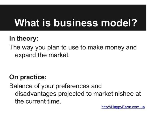 Инновационный Прорыв 2013 - Бизнес модель и Canvas Slide 2