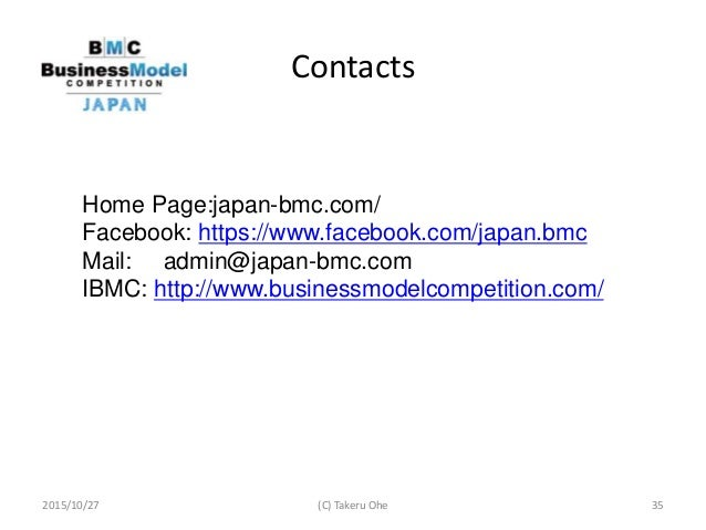 Introduction to Japan Business Model Competition