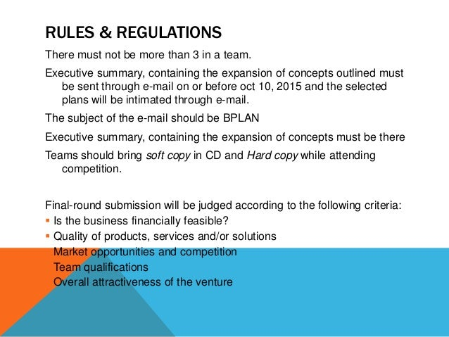 business package rules