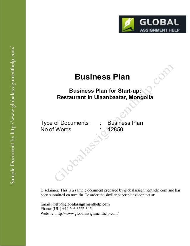 business plan builder ukm