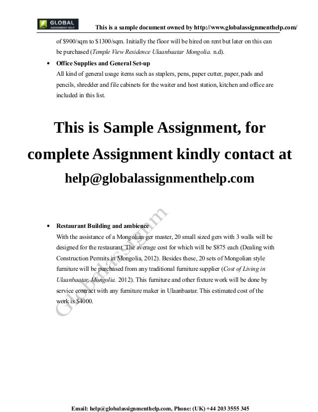 frs assignment Frs member's complete name (please include any suffixes or maiden names if on file with the plan ) current mailing address (including zip code)  an assignment as of the liquidation date assigns a portion of the member's current vested account balance.
