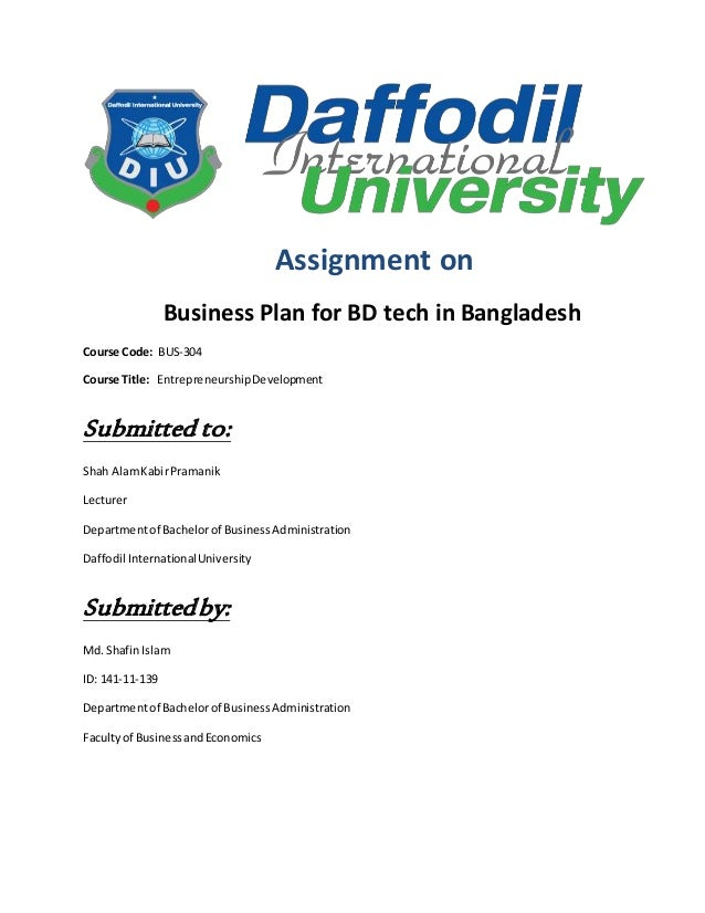 boutique business plan in bangladesh bangladeshi
