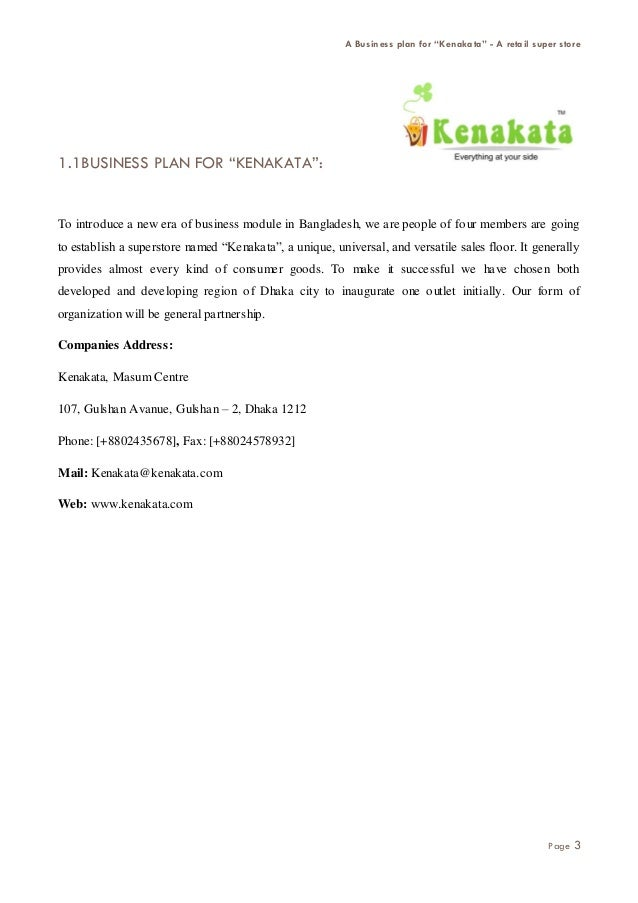 assignment on new business plan in bangladesh 2025