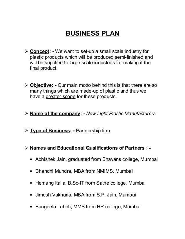 introduction to business plan pdf
