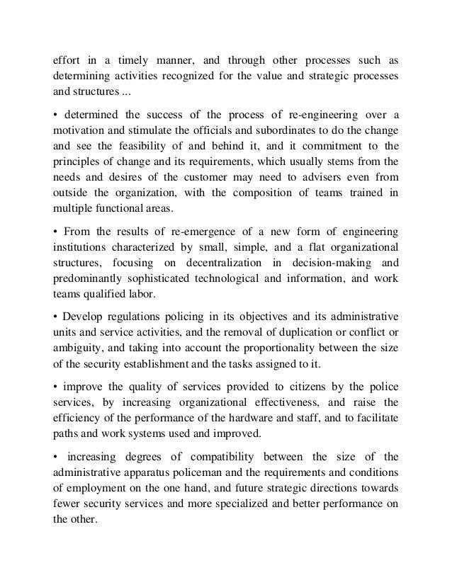 Human resource management reengineering and optimization