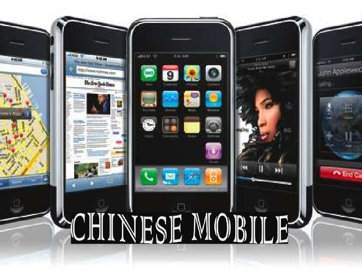 To collect the data to     find out the      awareness          of    Chinese mobile           in    Indian market.