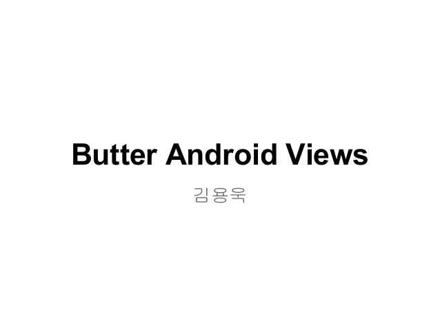 Butter Android Views        김용욱