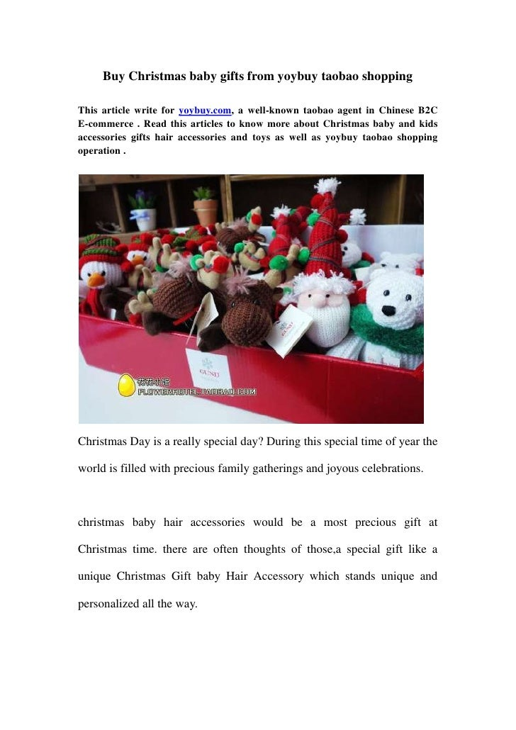 Buy Christmas baby gifts from yoybuy taobao shoppingThis article write for yoybuy.com, a well-known taobao agent in Chines...