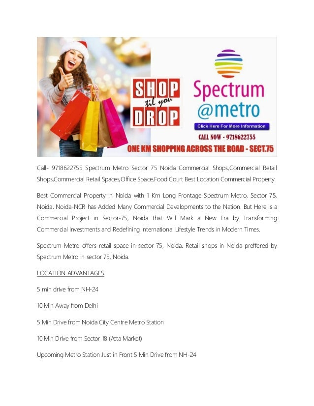 10603278668bc Call- 9718622755 Spectrum Metro Sector 75 Noida Commercial Shops,Commercial Retail  Shops,Commercial ...