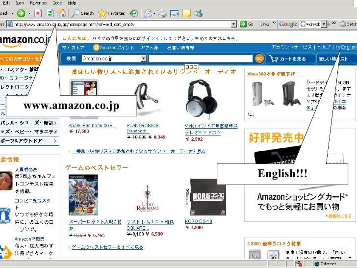 www.amazon.co.jp English!!!