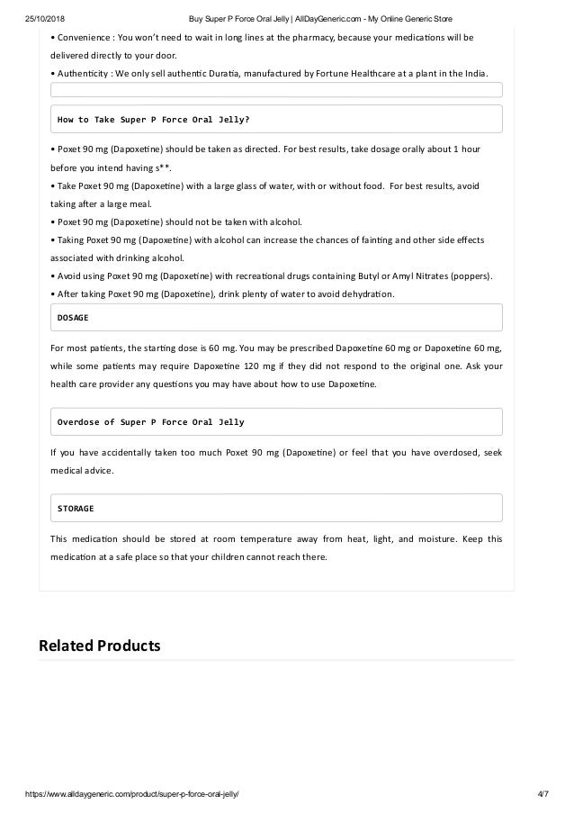 Seroquel medication mail order