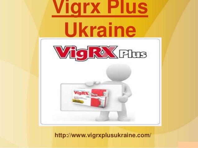 Vigrx Plus Ukraine http://www.vigrxplusukraine.com/