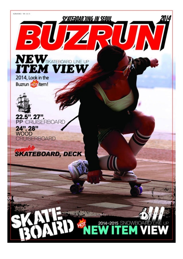 Buzrun snow and skate catalog (2014)