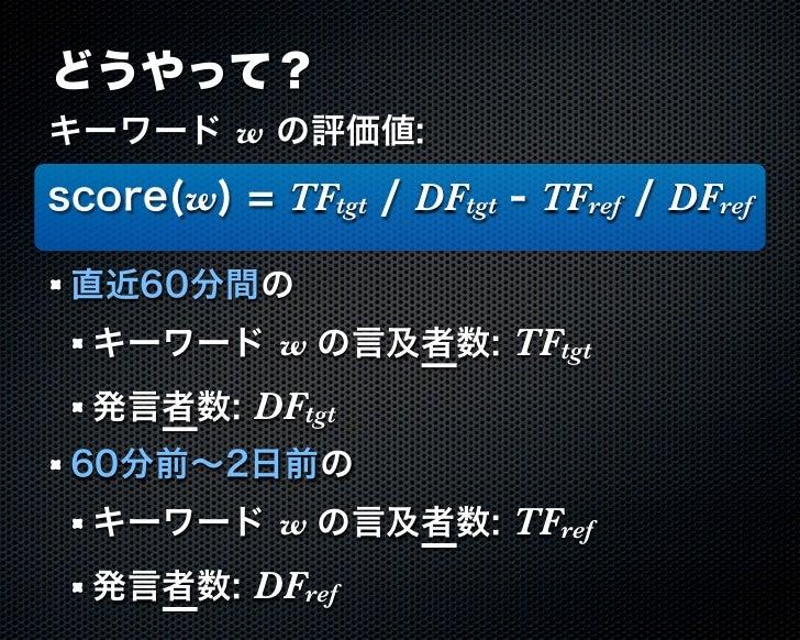 2007-11-06   13:19:45   ANALYZER-ng(22499)   begin for japanese-utf8 2007-11-06   13:19:46   ANALYZER-ng(22499)   extracte...