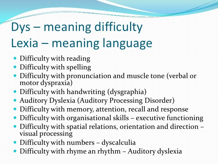 Bwsp literacy difficulties for Visual motor processing disorder