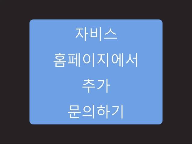 스타트업에 꼭 필요한 노무상식 (By. 오미리 자비스 대표 노무사)